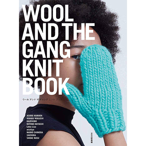 (도서) WOOL AND THE GANG KNIT BOOK(11700-0)